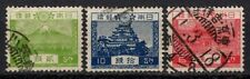 Japan 1926 Sc#194/96 - Mt Fuji/Yomel Gate/Nagoya Castle Set of 3 Used Vf-Xf