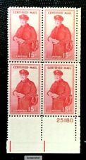 1955 US Certified Mail Stamp SC#FA1 Plate Block of 4 MNH/OG