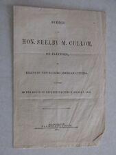 sba64 1868 Speech Cullom IL Rights of Naturalized American Citizens