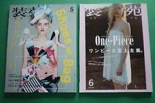 Stock 2 Magazine So-En Japan 5-6/2015 Fashion Mode Accessories Soen Nippon