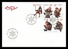 Iceland 1999 FDC, Christmas Stamps. First 5. Lot # 1.