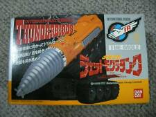 JAPAN BANDAI  THUNDERBIRDS TB DX THE MOLE popy