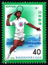 JAPAN 1981 Sport: 36th National Athletics Meet. Badminton, MNH