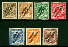 German Colonies  SOUTH WEST AFRICA 1899 SURCHARGED complete set Sc# 7-12 mint MH