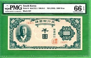 KOREA  P 8  1000 HWAN 1950   PMG 66 EPQ