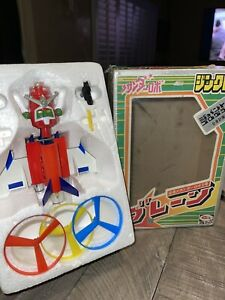 Vintage Bullmark 1977 DX Mechander Mekanda Robot Set GODAIKEN POPY