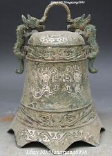 "10"" Chinese Bronze Silver Carving Dragon Beast Diaozhongyan Zhong Bell Statue"