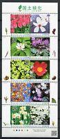 Japan 2014 Aufforstung Blumen Blüten Flowers Afforestation 6793-6802 MNH
