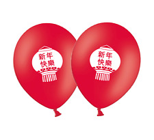 "Chinese New Year Lantern 12"" Red Latex Balloons pack of 6 by Party Decor"
