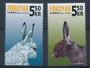 [338736] Faroe 2005 rabbit good set very fine MNH stamps