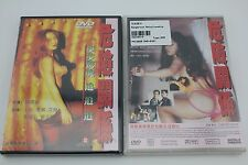 Dangerous Relationship DVD Chinese Erotic & Sex #10(R0) 危險關係 - 台灣情慾電影Vol. 10