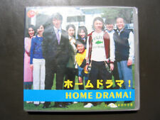 Japanese Drama Home Drama DVD