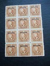 Dr Sun Yat-Sen Martyrs Issue Hong Kong Print Mint Block Of 12 x 3c 1946