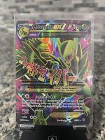 M Sceptile EX 85/98 XY Ancient Origins Ultra Rare Mega EX Full Art Pokemon Card