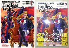 Shin Kidosenki Gundam W Endless Waltz Haisha Tachi no Eiko Vol 9 Kadokawa New
