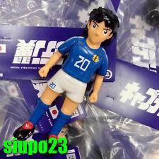 Kou Shou-do Captain Tsubasa ~ Taoi Shingo Vinyl Figure Bee.Webzine Edition