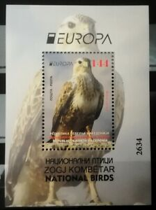 MACEDONIA NORTH 2019 - EUROPA  NATIONAL BIRDS BLOCK MNH