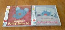 2 Pénélope tête en l'air CDs Import From Japan! - New & SEALED - Free Shipping!