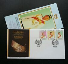 Malaysia Installation OF 1YDP Agong 1994 King Royal People (stamp FDC) *rare