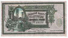 Russia 500 Rubles 1918 Pick S595 North Caucasus HIGH GRADE (B252)