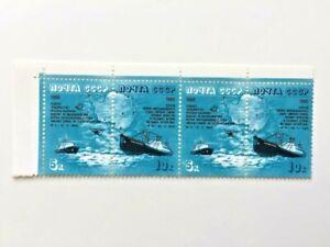 """1986 Sc 5698-5699 Antarctic Drift of """"Mikhail Somov"""" Scott 5496-5497"""