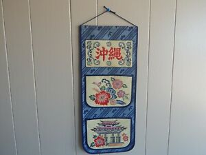 "CLOTH LETTER ORGANIZER (CHINESE DESIGNS).- 9"" x 20"""