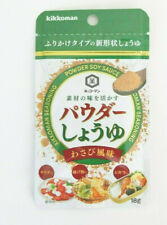 Japanese Kikkoman Dehydrated powder Wasabi Soy Sauce Dried vegan seasoning dip
