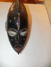"Arts of Africa - Yoruba Mask with Bird  - Nigeria - Togo - 14"" H X 7"" W"