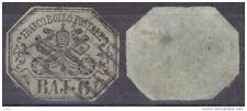 Italie Etats de l'Eglise rare armoiries le n°7 de 1852 obl à saisir