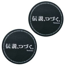 Slipmats Technics DMC THE LEGEND CONTINUES / noir (1 paire / 1 pair)