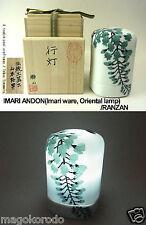 o5640,JPN,Imari ware,T.Yamamoto, Japanese-wisteria painting LED oriental lamp.