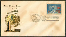 1959 Philippines HONORING UNITED NATIONS DAY First Day Cover - A