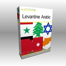 Learn Levantine Arabic Language Training Learning Course Guide