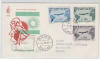 STORIA POSTALE - 1961 REPUBBLICA GRONCHI 3 VALORI DA ROMA A BERGAMO Z/9731