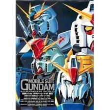 Gundam illustration world Keisou ban art book
