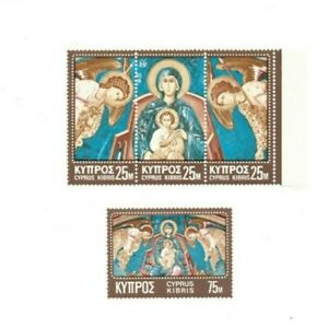 SPECIAL LOT Cyprus 1970 349-50 - Christmas Paintings - 30 Sets of 3v - MNH