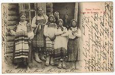 Russian Types #29, Russian Girls, 1900s