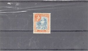 Jamaica Stamps. Pre Decimal.1938 5/