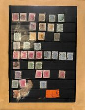 [OP1090] Hong Kong lot of stamps on 9 pages
