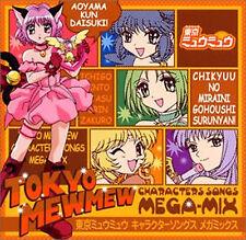 Tokyo Mew Mew SOUNDTRACK CD anime   Character songs mega mixture