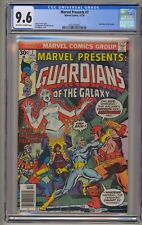 Marvel Presents 7 CGC 9.6 1976 Guardians Of The Galaxy GOTG Marvel Movie 1st