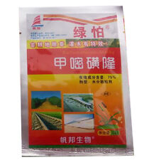 22 months effective nonselective weed killer Sulfometuron methyl for 7 L water