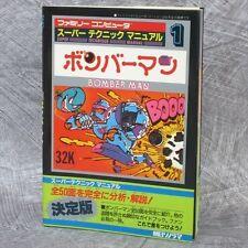 BOMBERMAN Famicom Super Technique Manual 1 Guide Cheat Book MINT