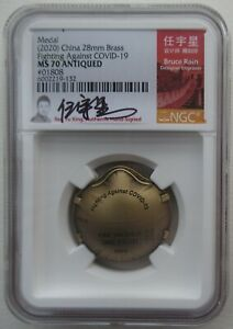 NGC MS70 China 2020 One World One Fight Fighting Against Virus Brass Medal 28mm
