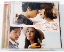 Brilliant Legacy OST (SBS TV Drama) Lee Seung Gi Han Hyo Joo Kwill Isu