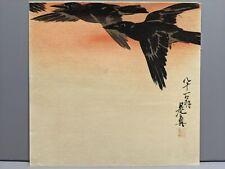 New listing Zeshin Japanese Woodblock Print Birds at Sunset