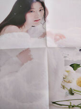 (G)i-dle Shuhua I Trust Official mini poster kpop gidle (g)idle
