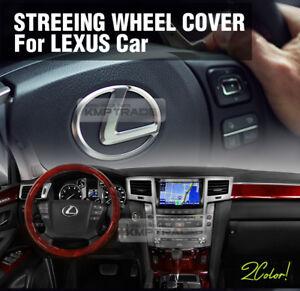 Wood Grain Design Car Auto Steering Wheel Cover 2 Color for LEXUS Car