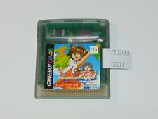 Game Boy Color JAP: Sakura: Tomoeda Shougakkou Daiundoukai (cartucho/cartridge)