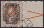 Russian Levant 1918 Civil War Odessa 30 Pi with part of Andreas Cross Used Rare!